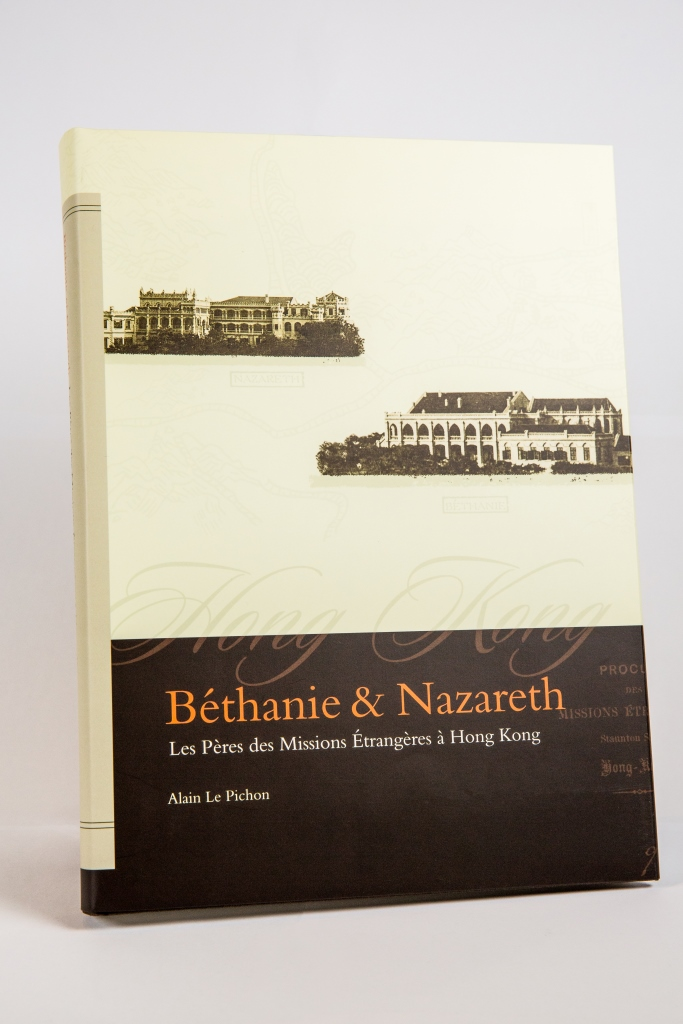 Béthanie & Nazareth – French secrets from a British colony (French)