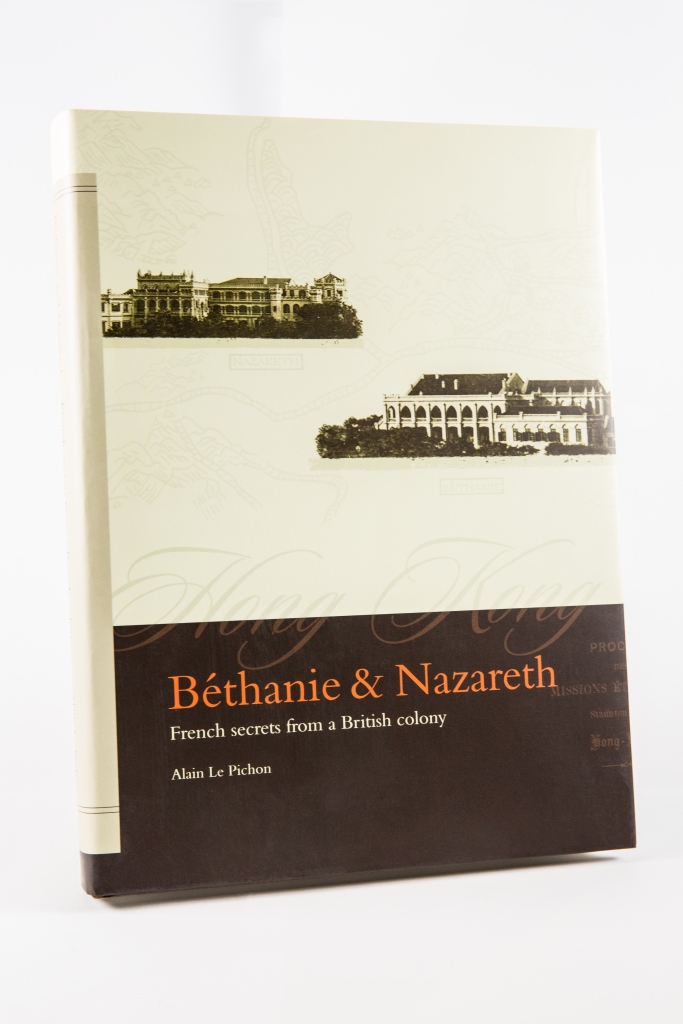 Béthanie & Nazareth – French secrets from a British colony (English)